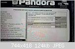 Нажмите на изображение для увеличения Название: 00001.jpg Просмотров: 19 Размер:124.3 Кб ID:1509
