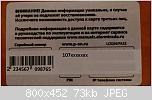Нажмите на изображение для увеличения Название: b4d88bf1bf84.jpg Просмотров: 2686 Размер:73.0 Кб ID:1078